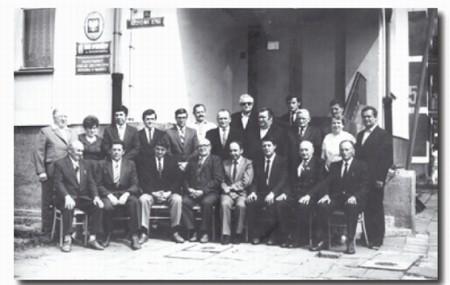 Rada Nadzorcza, Zarząd, władze miasta i gminy, 1975 r.