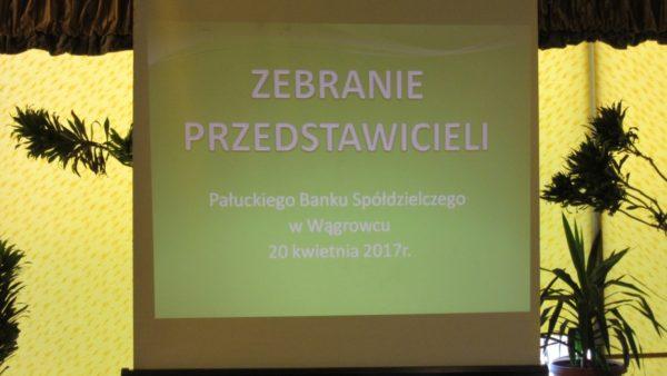 PBS w Wągrowcu podsumował 2016 rok.